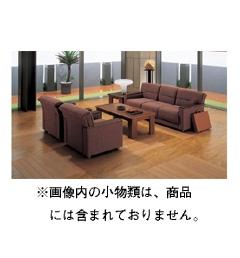 [NAIKI/ナイキ]応接セット(ZRE79型) (受注生産)
