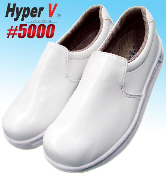 「厨房靴 ハイパーV」の画像検索結果