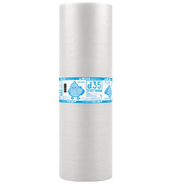 川上産業 ポリエチレン気泡緩衝材 「プチプチ d35」 (旧称:ダイエットプチ)