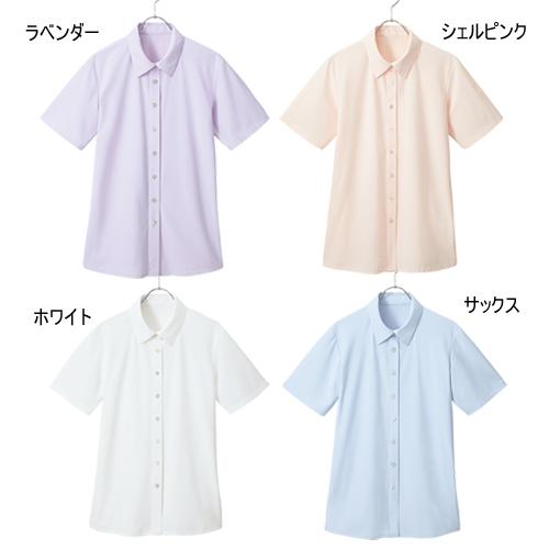 [チクマ] 半袖シャツ AR1629[チクマ] 半袖シャツ AR1629プライバシーポリシー利用規約