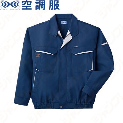 長袖ワークブルゾン 《空調服》 KU90470