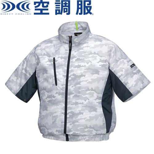 [ジーベック] 空調服迷彩半袖ブルゾン XE98006