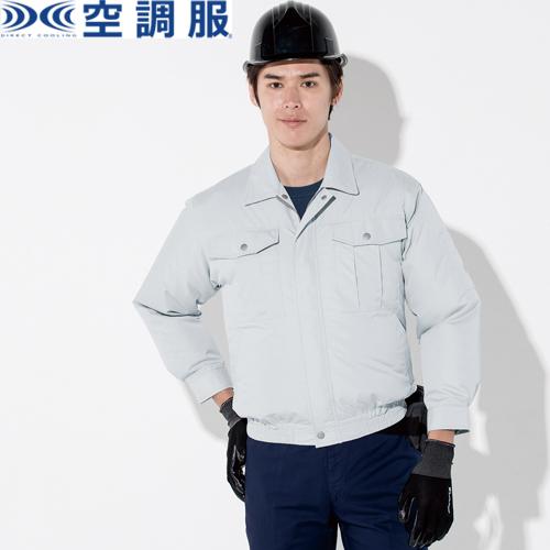 [ジーベック] 空調服TM長袖ブルゾン KU90720