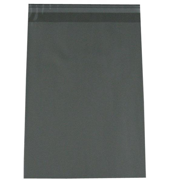 [チャレンジファイブ]プラスチック封筒 A4
